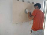 墙面施工学习